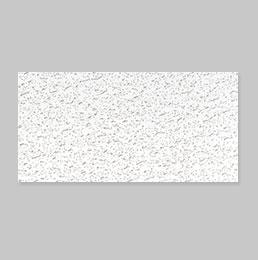 岩綿吸音板