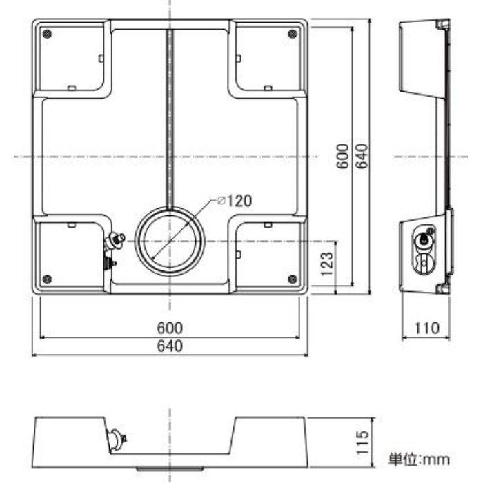 ベストレイ 洗濯機パン 嵩上げタイプ水栓付き (横引排水トラップ付) KSBS-6464SNW