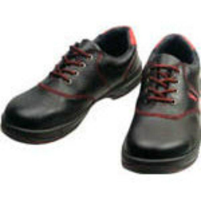 SL11R25.0 安全靴 短靴 SL11-R黒/赤 25.0cm