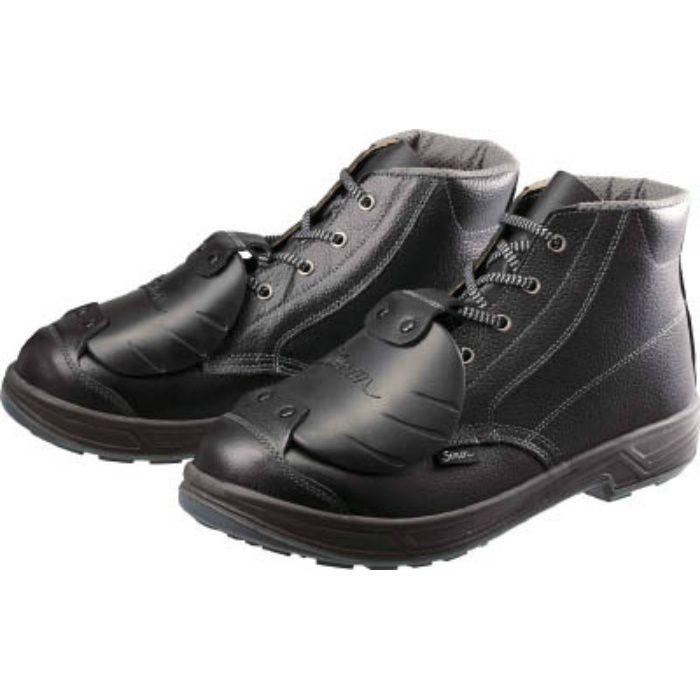 SS22D625.5 安全靴甲プロ付 編上靴 SS22D-6 25.5cm