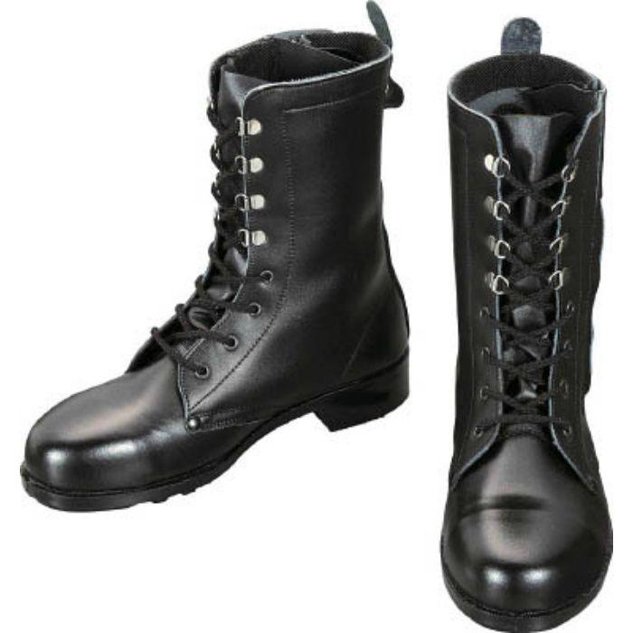 533C0124.5 安全靴 長編上靴 533C01 24.5cm