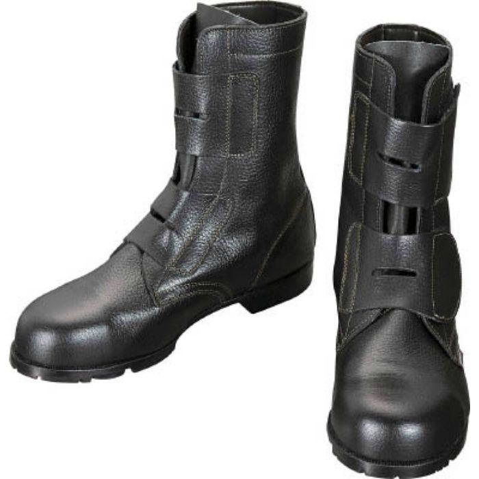 AS2824.5 安全靴 マジック式 AS28 24.5cm