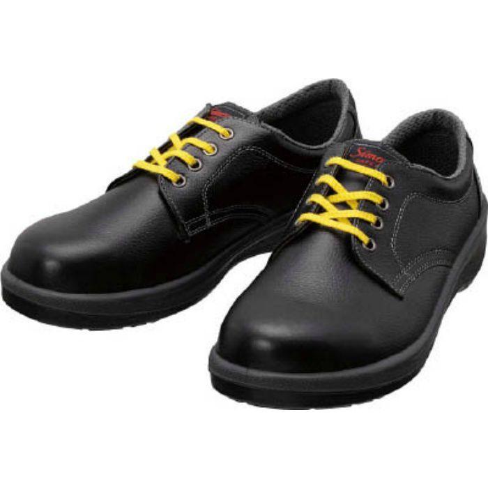 7511BKS25.0 静電安全靴 短靴 7511黒静電靴 25.0cm