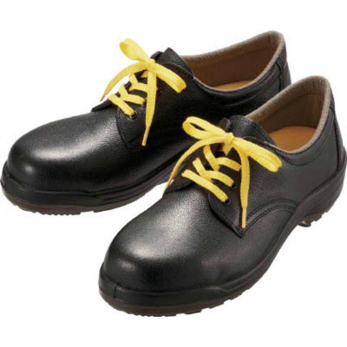 CF110S25.5 静電安全靴 CF110S 25.5CM