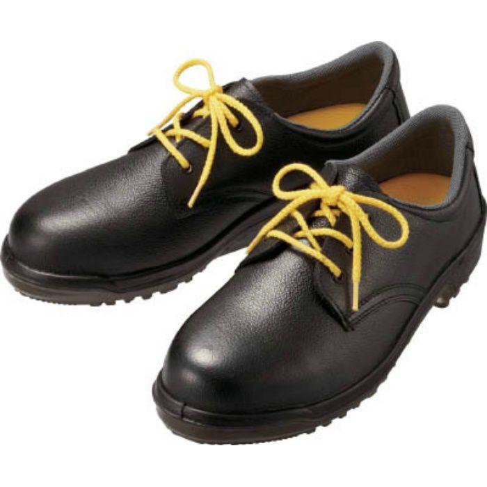 MZ010JS23.5 静電安全短靴 23.5cm