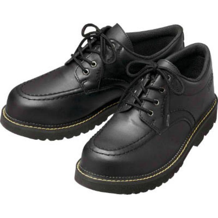 MPW1025.5 先芯入り作業靴 MPW-10
