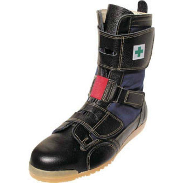 AT20726.5 高所用安全靴 安芸たび 26.5CM
