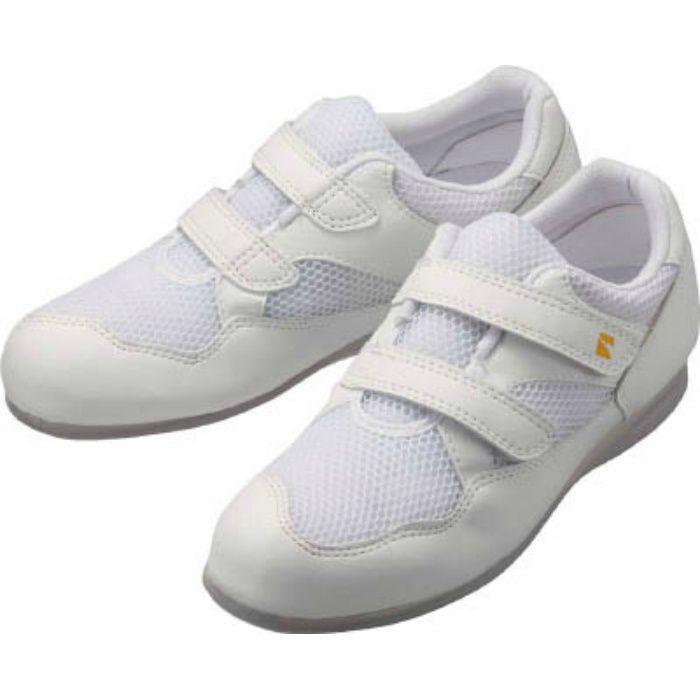PS15SW23.5 静電作業靴 エレパス 23.5CM