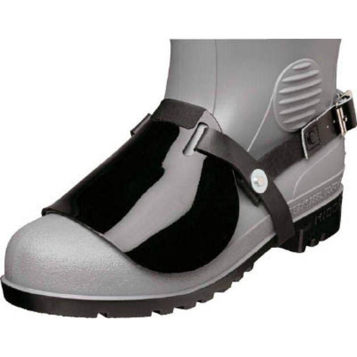 MKPB2N 長靴用甲プロテクター B2長靴