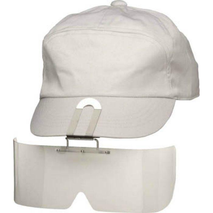 MF25 帽子用 フロント型 保護メガネ