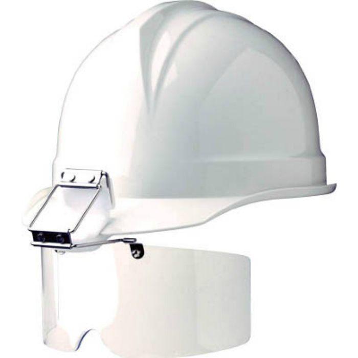 MF29 ヘルメット用 フロント型 保護メガネ