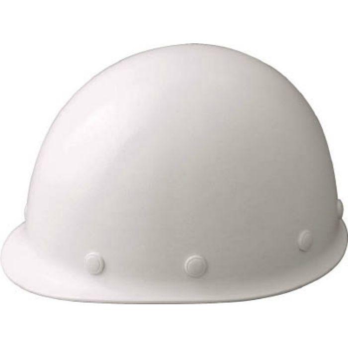 SCLMKRASKPW 小サイズ軽量ヘルメット FRP製