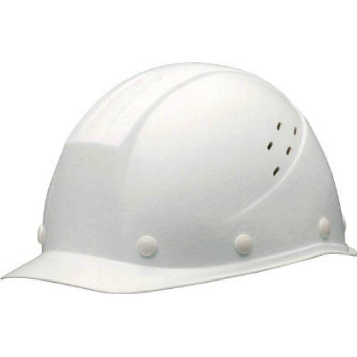 SC11FVRAKPW FRP製 通気孔付ヘルメット ホワイト