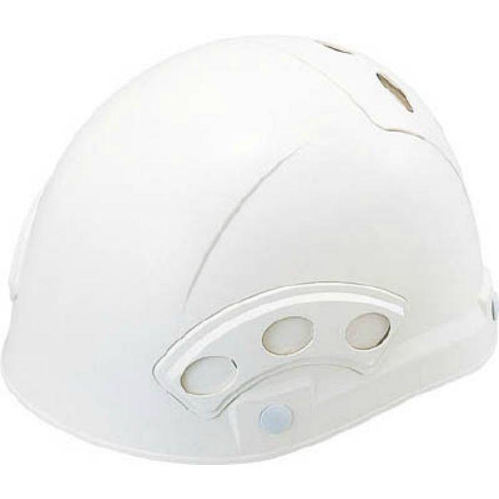 1840FZW8J 狭所用ヘルメット