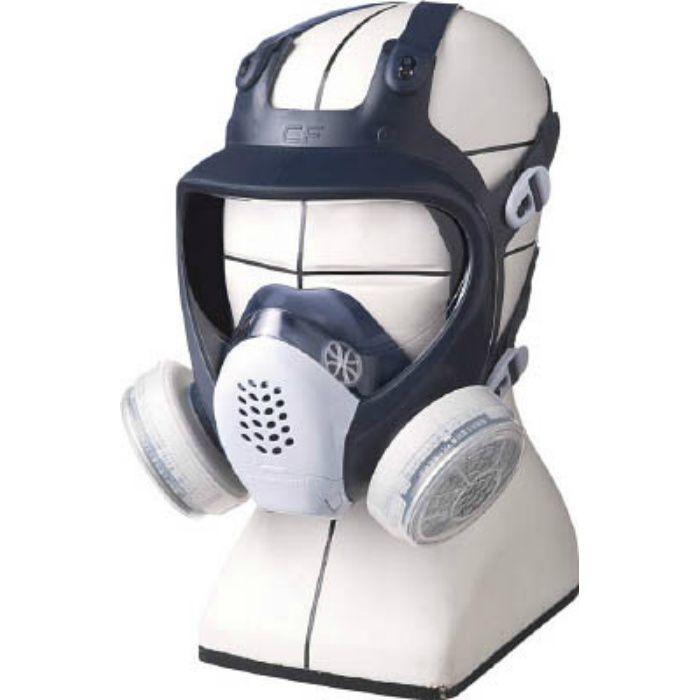 GM185CM 直結式小型全面形防毒マスク