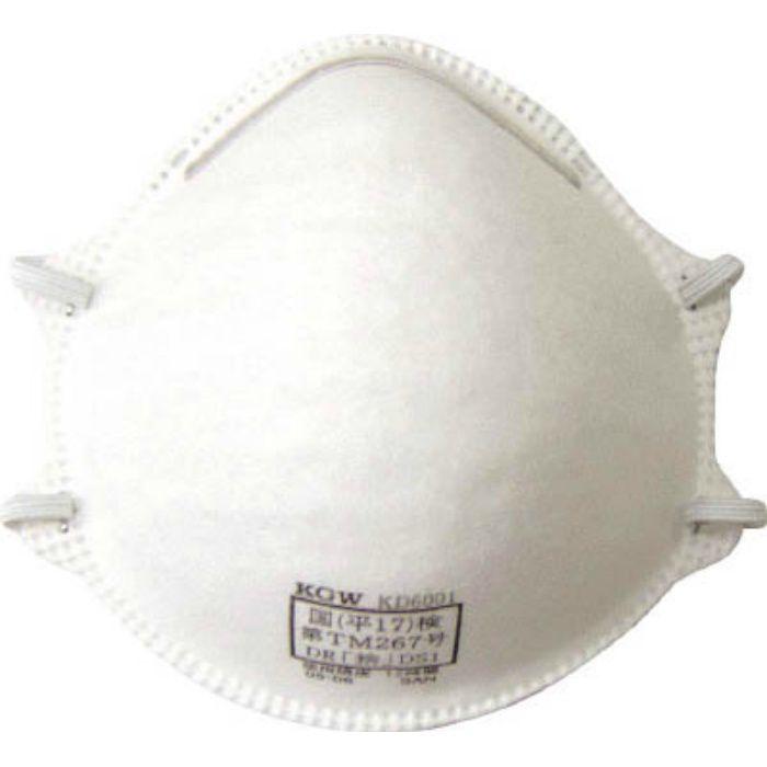 【入荷待ち】KD6001 DS1防じんマスク (20枚入)