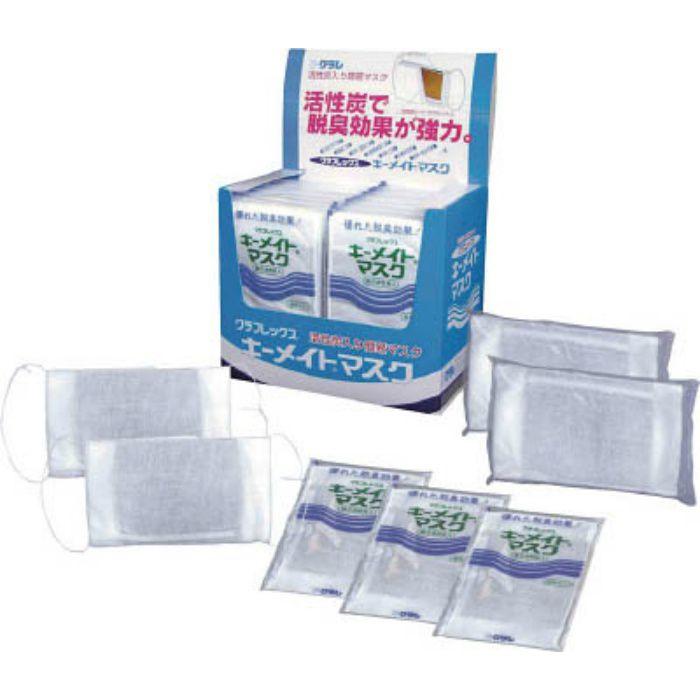 【入荷待ち】E200A5P キーメイトマスク (5枚入)