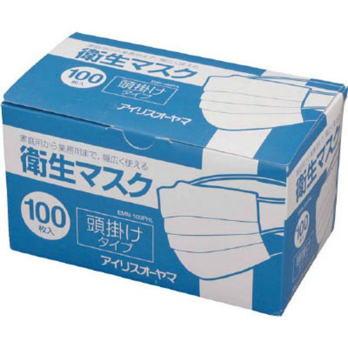 EMN100PHL 521099 衛生マスク100P 頭掛けタイプ EMN-100PHL