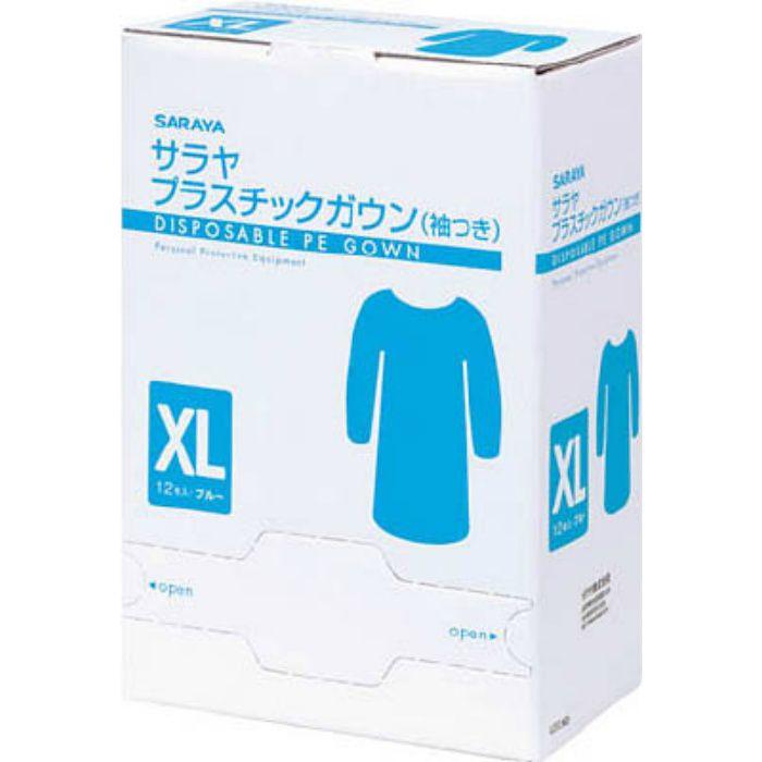 【入荷待ち】51061 プラスチックガウン 袖つき ブルーXL (12枚入)