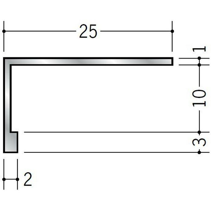 コ型見切縁 アルミ LSC-10 シルバー 3m  52128