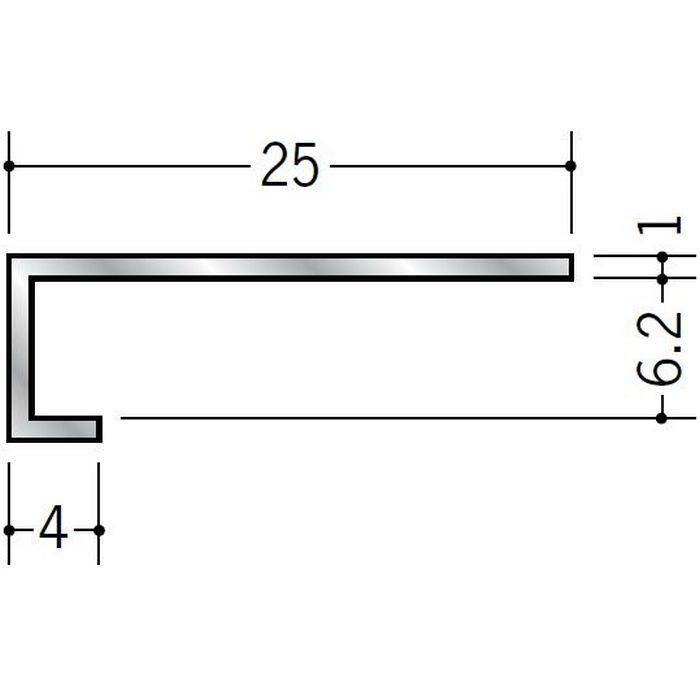 コ型見切縁 アルミ ATC-7 シルバー 3m  50030