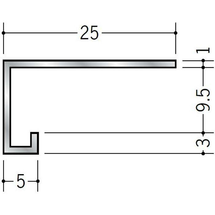 コ型見切縁 アルミ CC-岩綿905 シルバー 3m  52130
