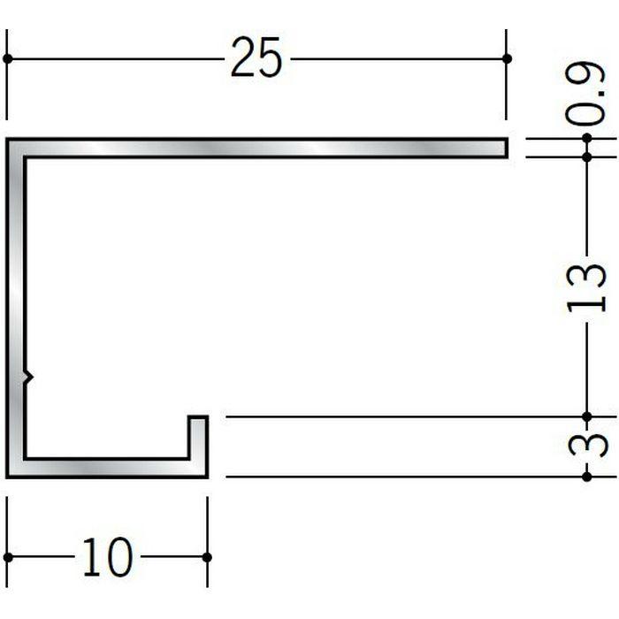 コ型見切縁 アルミ AB-12.5 シルバー 3m  53024