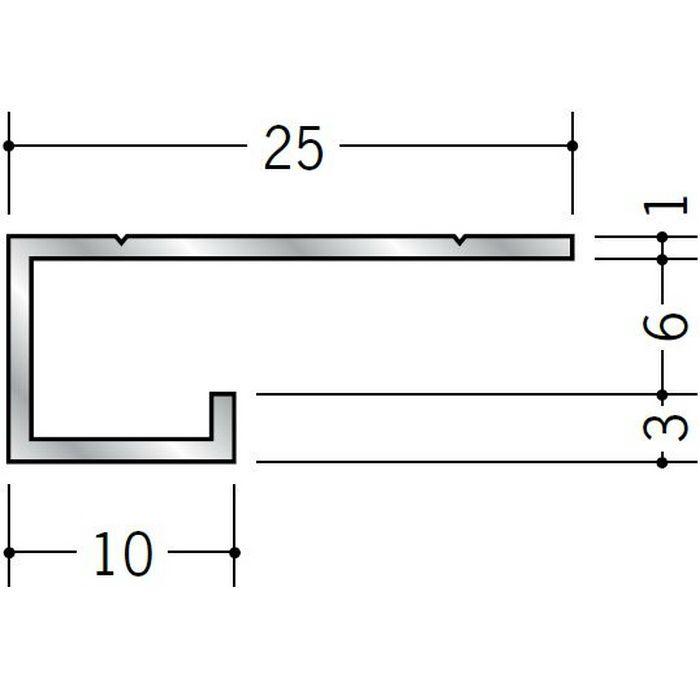 コ型見切縁 アルミ A型5.5 シルバー 3m  51012