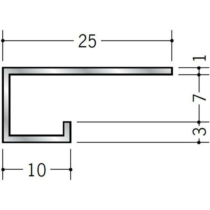 コ型見切縁 アルミ A型7 シルバー 3m  51015