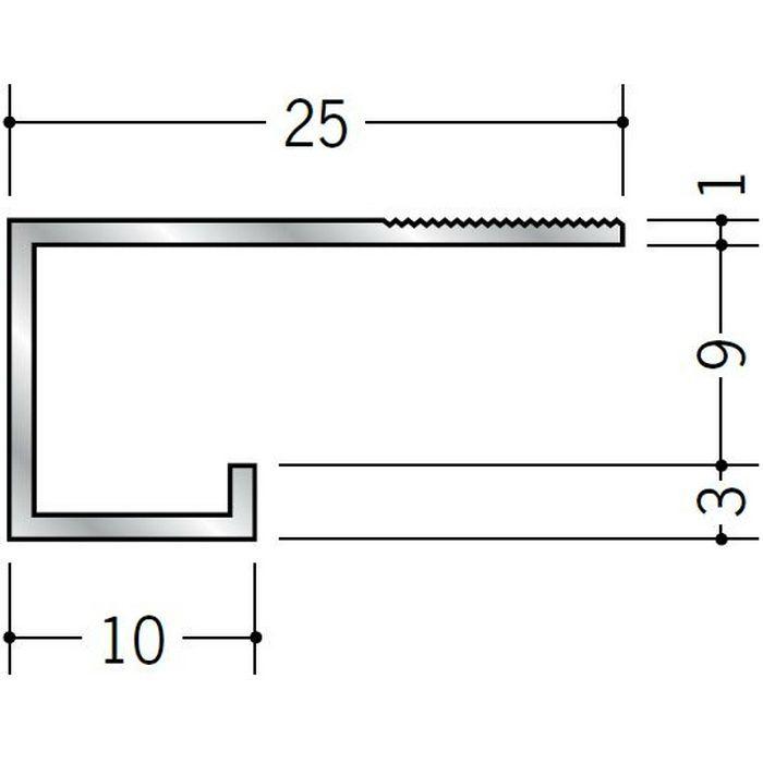 コ型見切縁 アルミ A型9 シルバー 3m  51021