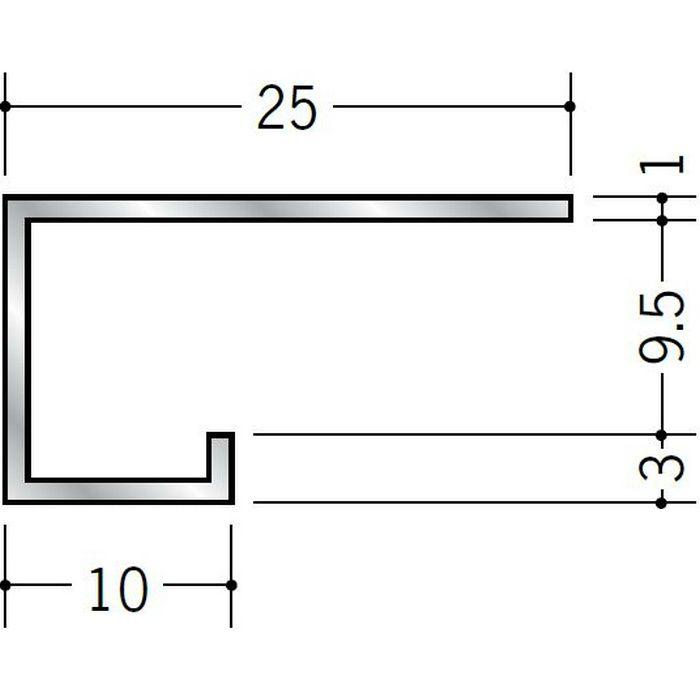 コ型見切縁 アルミ A型9.5(小)岩綿用 シルバー 3m  51002