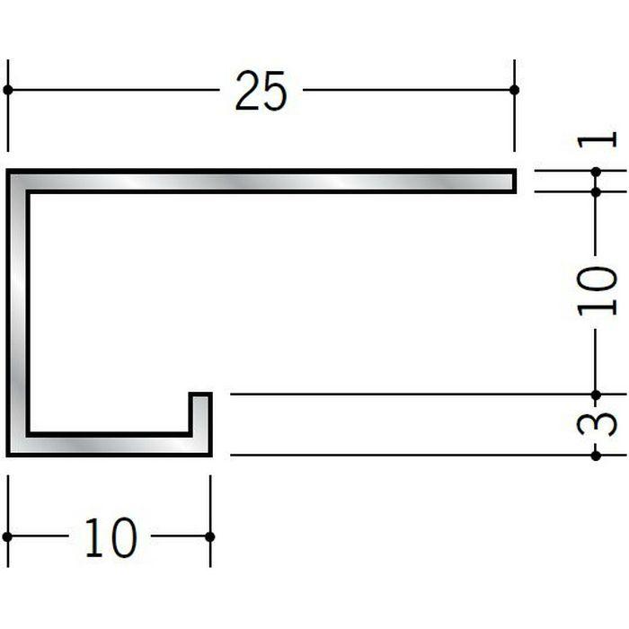 コ型見切縁 アルミ A型10(小) シルバー 3m  51017