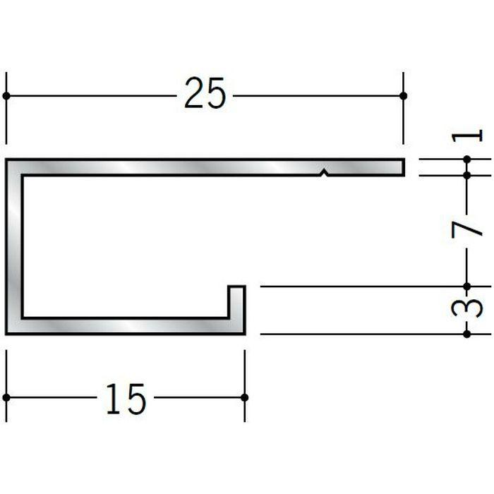 コ型見切縁 アルミ A型7(大) シルバー 3m  51022