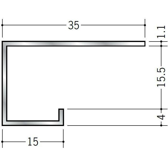 コ型見切縁 アルミ A型15(大) シルバー 3m  51121