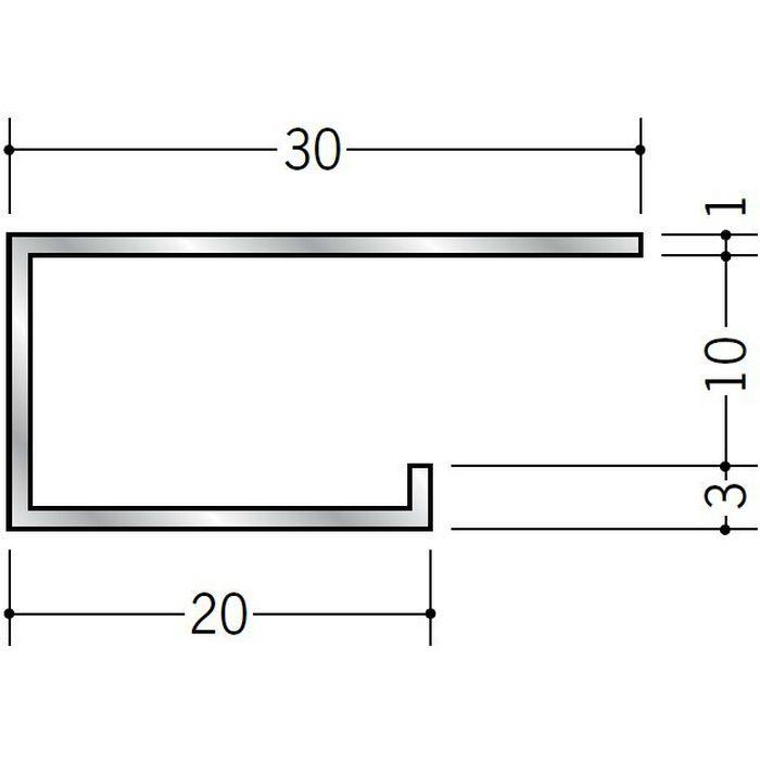 コ型見切縁 アルミ A型2010 シルバー 3m  51098