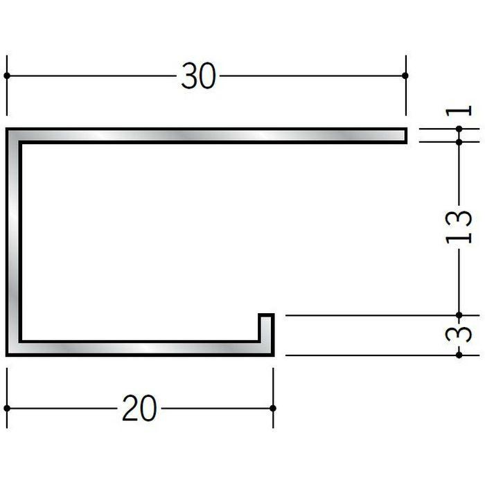 コ型見切縁 アルミ A型2013 シルバー 3m  51099
