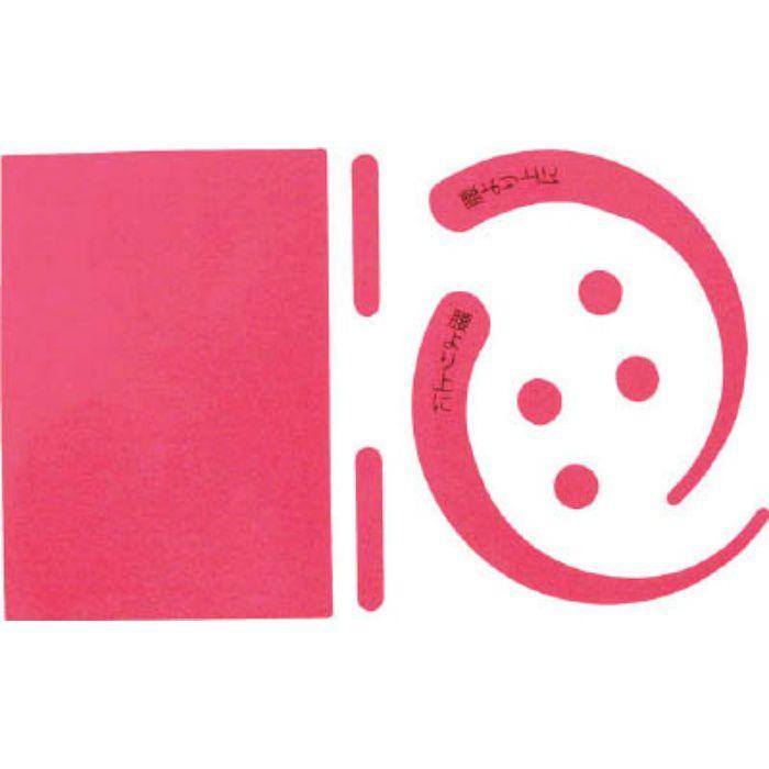 【入荷待ち】1150220100 安全帯用フックステッカー 蛍光ピンク