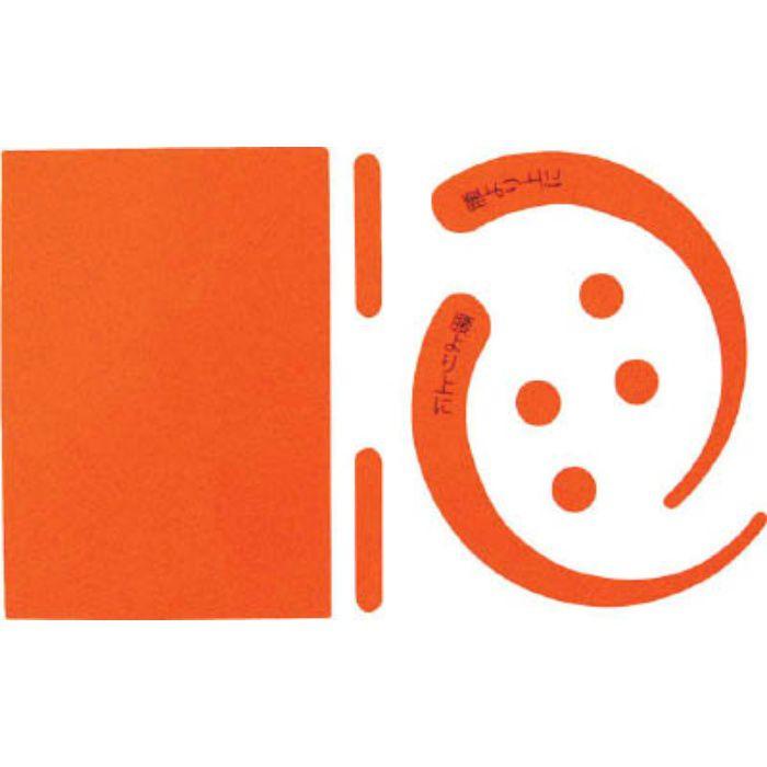 【入荷待ち】1150220102 安全帯用フックステッカー 蛍光レッド