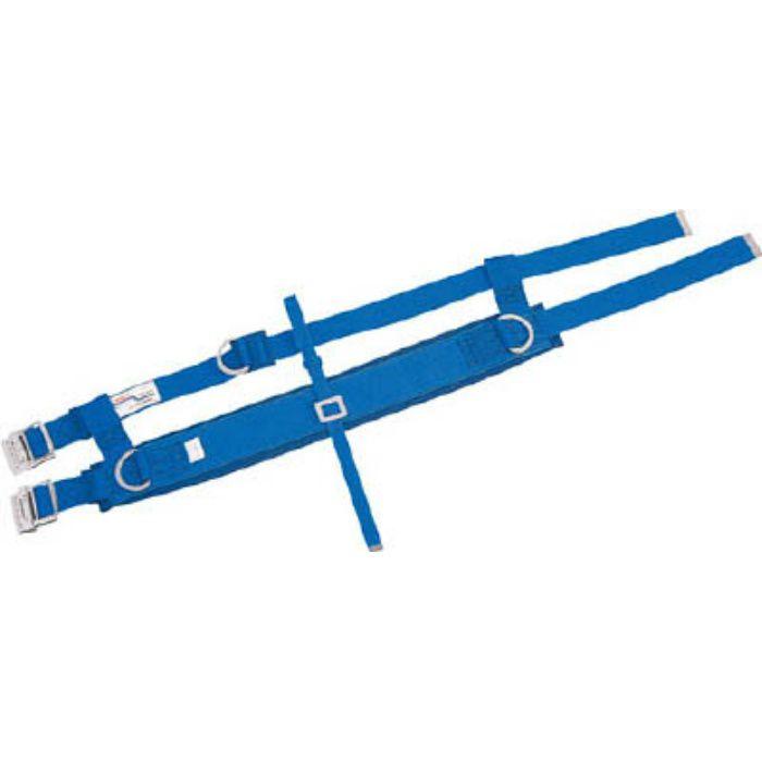 【入荷待ち】E1BX 傾斜面作業用安全帯ベルト 青色