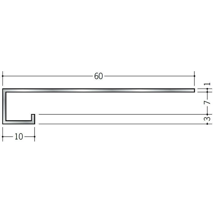 コ型見切縁 アルミ AFL-7 シルバー 3m  52067