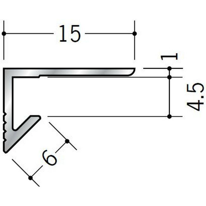 コ型見切縁 アルミ コ型4.5 シルバー 2.73m  55003