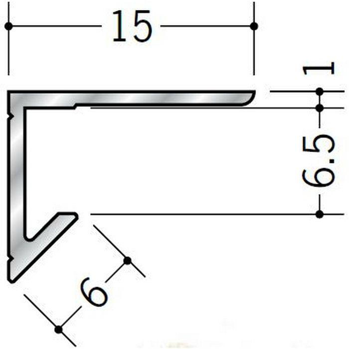 コ型見切縁 アルミ コ型6.5 シルバー 2.73m  55005