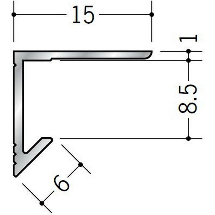 コ型見切縁 アルミ コ型8.5 シルバー 2.73m  55006