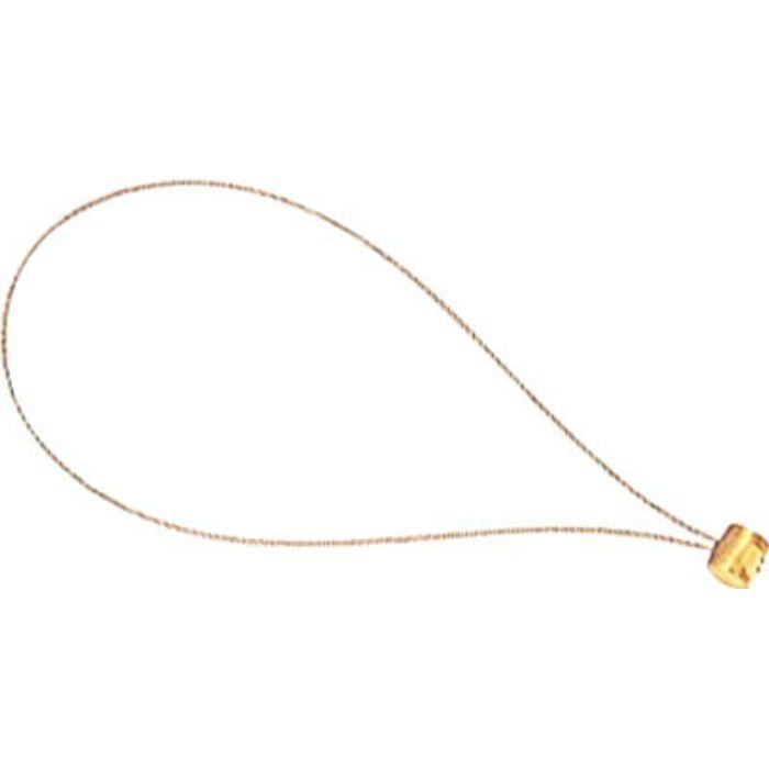AZWIR 安全ロープ用 工具接続ワイヤー