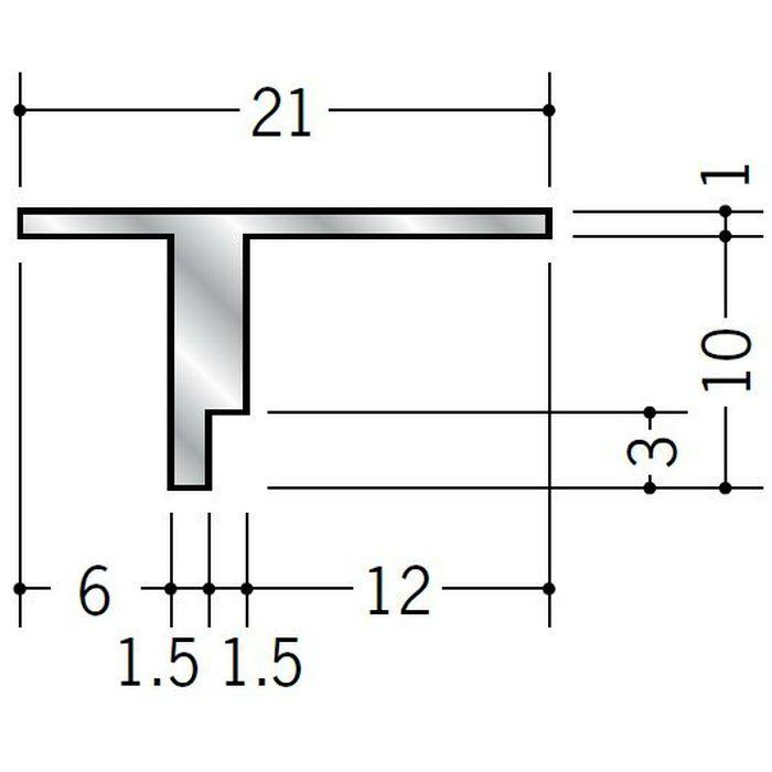 目透かし型見切縁 アルミ TU-10 シルバー 3m  50043