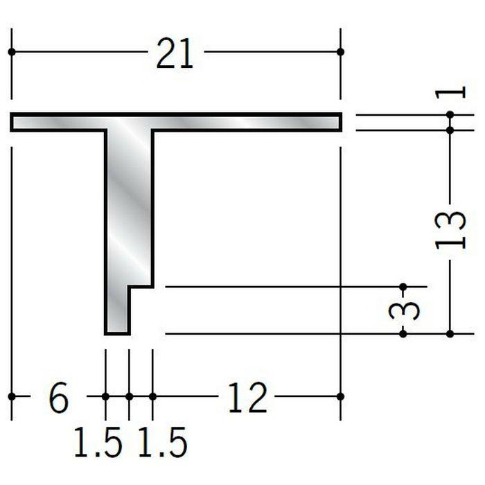 目透かし型見切縁 アルミ TU-13 シルバー 3m  50044