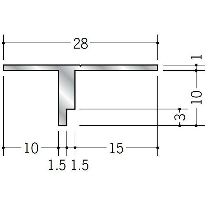 目透かし型見切縁 アルミ TT-10 シルバー 3m  50041
