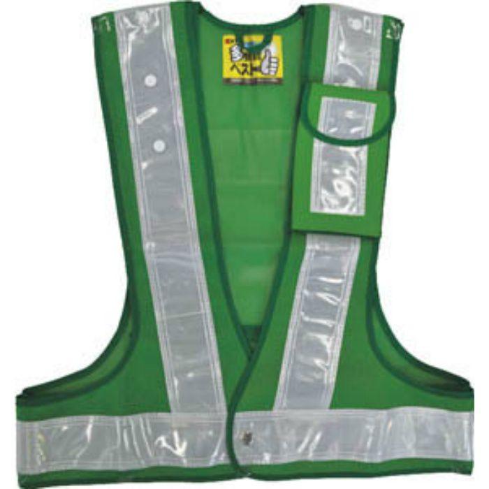 238085 多機能セーフティベスト 緑/白反射 フリーサイズ ポケット3箇所付