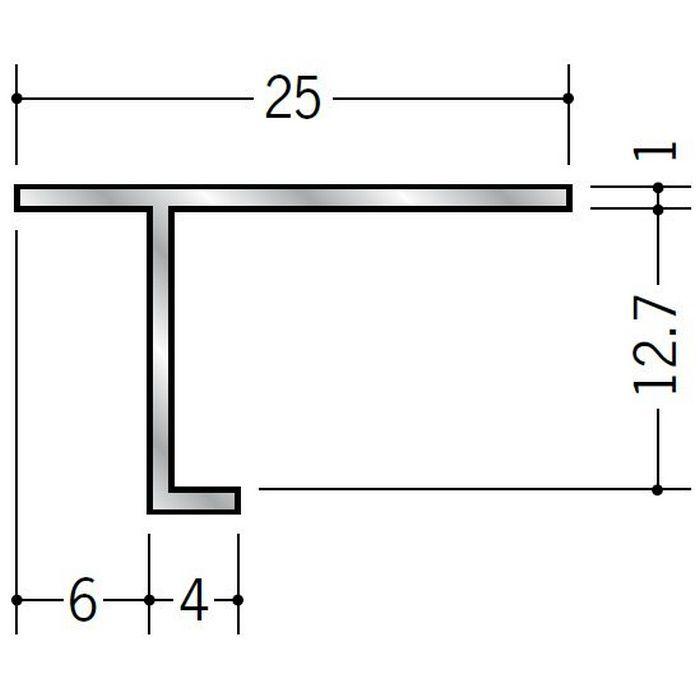 目透かし型見切縁 アルミ ATV-612 シルバー 3m  50038