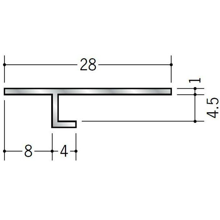 目透かし型見切縁 アルミ ANS-4 シルバー 3m  50047